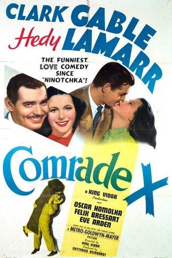 camarade x 1940