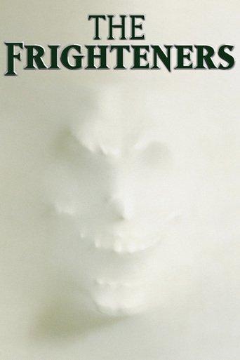 chasseurs de fantomes 1996