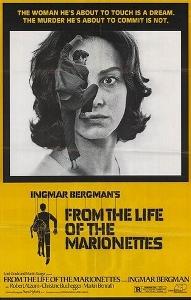 de la vie des marionnettes 1981