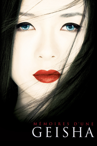 geisha 2005