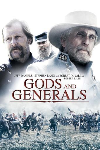 gods and generals 2003