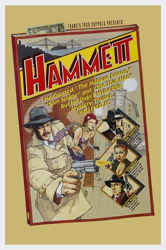 hammett 1982