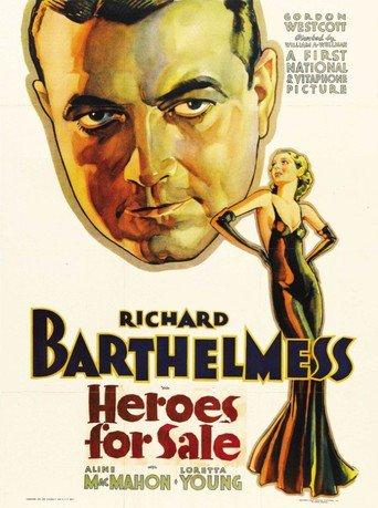 heros a vendre 1933