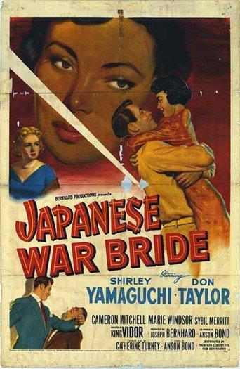 japanese war bride 1952