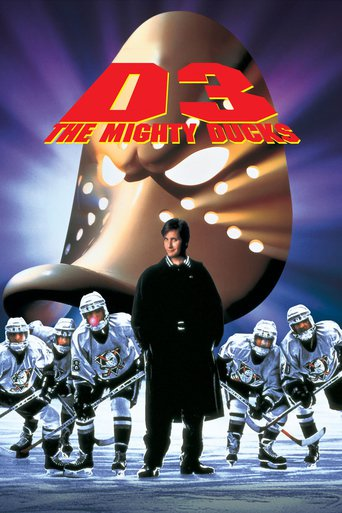 jeu de puissance 3 1996