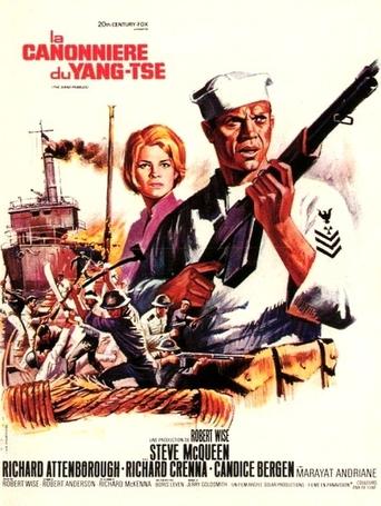 la canonniere du yang tse 1966