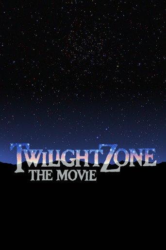 la quatrieme dimension le film 1983