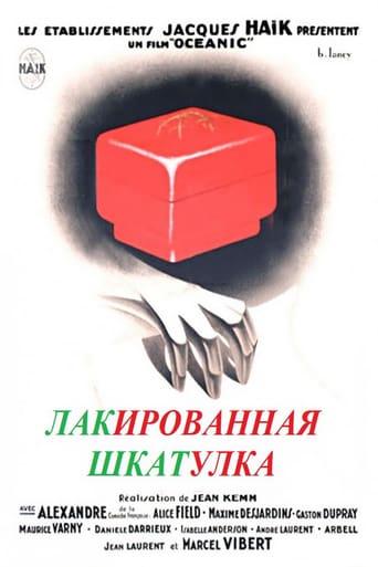 lackered box 1932