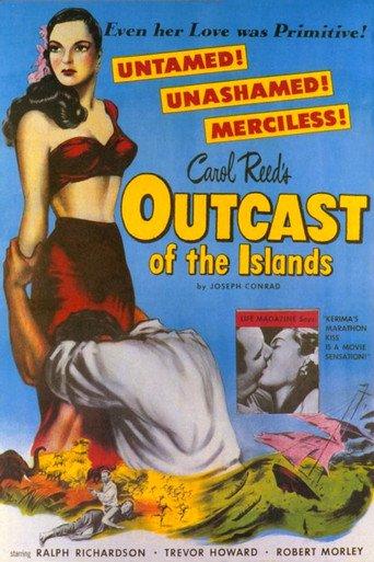 le banni des iles 1951