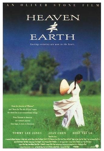 le ciel et la terre 1993