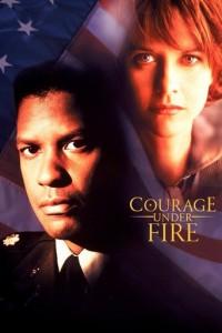 le courage a lepreuve 1996