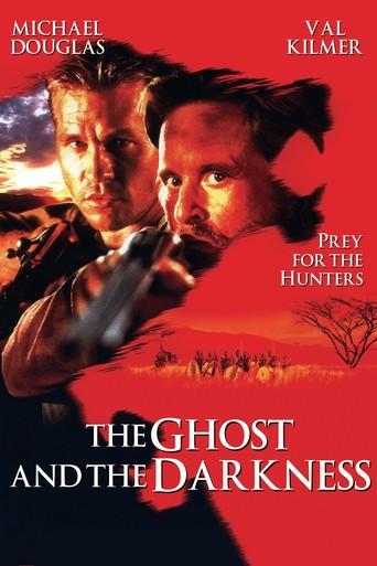 le fantome et les tenebres 1996