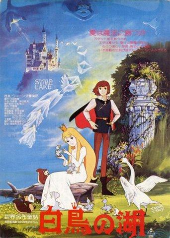 le lac des cygnes 1981