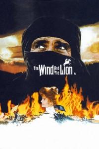 le lion et le vent 1975