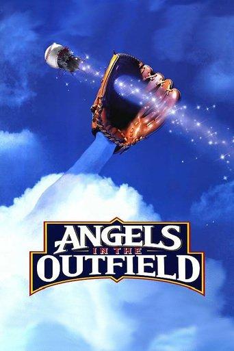 les anges frappent et courent 1994