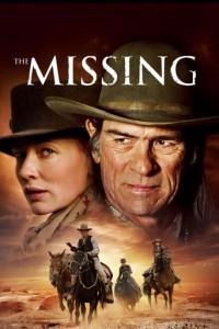 les disparues 2003