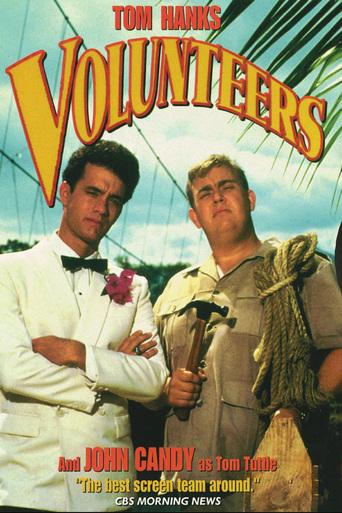les volontaires 1985
