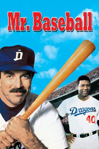 mr baseball 1992
