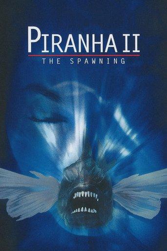 piranha 2 les tueurs volants 1981