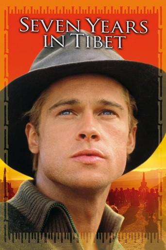 sept ans au tibet 1997