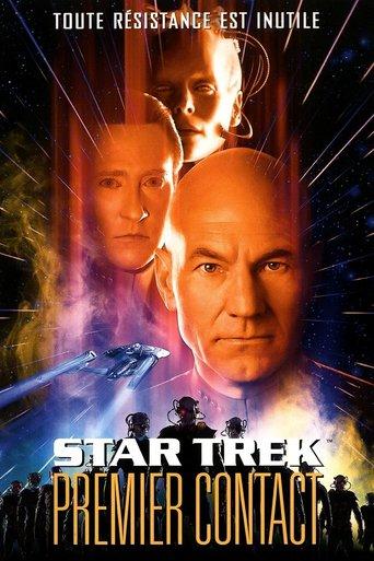 star trek premier contact 1996