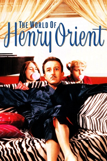 the world of henry orient 1964