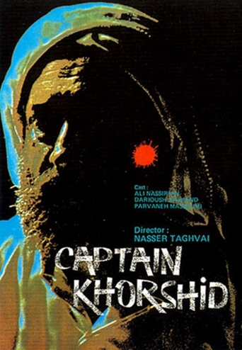 capitaine khorshid 1987