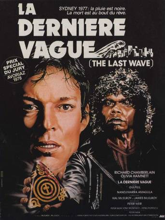 la derniere vague 1977